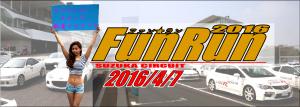 funrun20160407